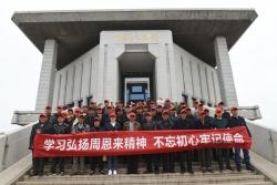 大冈镇富港居党员参观周总理纪念馆学习伟人精神