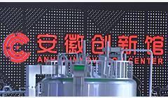 中国首个创新主题馆 各路机器人上演技能PK