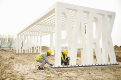 南海未来城火热建设中 一座现代化精品公园呼之欲出
