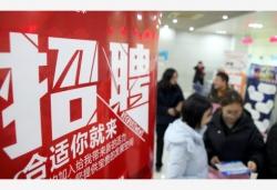 好消息!江苏这些人群3年内将享受更大力度创业就业税收优惠