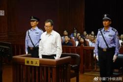 安徽原副省长陈树隆受贿2.758亿余元,一审被判无期