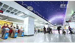 定了!无锡地铁8月底和上海地铁扫码乘车互联互通