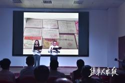 市作协举办残疾人作家韦江荷诗歌赏析会