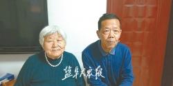 73年前,新四军女战士将女儿托给原陈庄乡民兵大队长杨管富— 77岁老太欲寻亲生父母圆梦