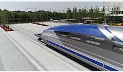 时速600公里,磁浮样车展示中国速度