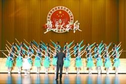 """市""""祖国颂""""合唱展演成功举行 优秀队伍将参加省第四届紫金合唱节"""