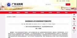 """清华大学起诉多家""""清华幼儿园"""":你们侵权了"""