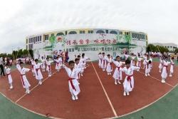 """""""传承国学、咏唱经典"""" 大冈镇第一幼儿园举行庆""""六一""""活动"""