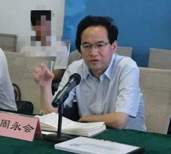 河北问责违建别墅:9名厅官受处分、常务副市长撤职