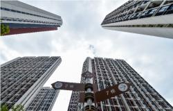 12家房企前5月销售额近万亿元,同比增长9.8%