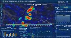 """【新时代 新作为 新篇章】无锡:打破信息孤岛 """"时空大数据+""""赋能智慧城市精细化管理"""