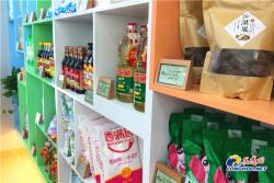 【新时代 新作为 新篇章】南京开辟垃圾分类新模式 融入精准扶贫 引入共享理念
