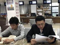 亭湖區人社局社保中心黨支部召開專題黨課學習