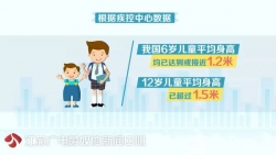 儿童免票政策有望调整 江苏这44家景点:儿童免票身高与年龄兼顾