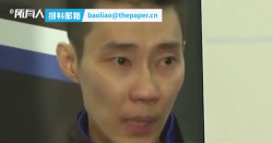 李宗伟退役发布会上落泪,去年查出患癌