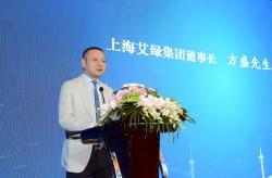 江苏省盐南高新区在上海举办现代服务业投资说明会