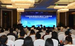 江苏省盐南高新区建安产业园正式开园