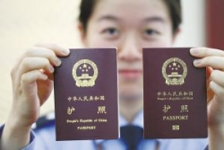 7月1日起,因私普通护照、往来港澳通行证等收费将下调!