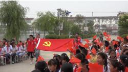 響水千名師生同唱一首歌慶祝黨的生日