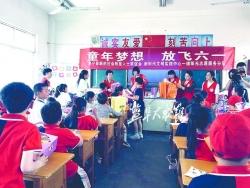 """阜宁县""""一缕阳光""""志愿者送关爱 44名留守学生实现""""微心愿"""""""