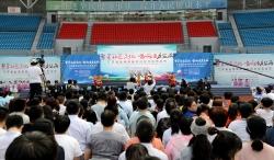 盐南高新区首届社区文化艺术节文艺展演成功举办