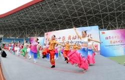 盐南高新区举办全国广场舞邀请赛 献礼祖国70华诞