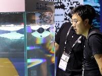 第五届亚洲消费电子展在沪开幕