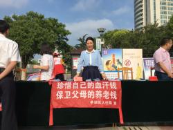 """亭湖區人社局社保中心積極創建 """"四多服務""""人社品牌"""