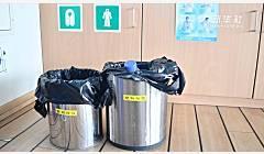 无锡2500余家公共机构月底前强制实行垃圾分类