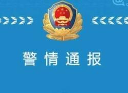 重庆越野车司机酒驾撞人致4死10余伤 被控时仍意识模糊