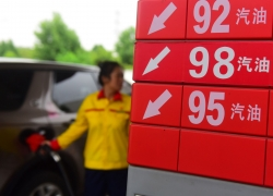 国家发改委:成品油价格将视体制改革进程全面放开由市场形成