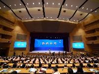 第十一屆海峽論壇在廈門舉行