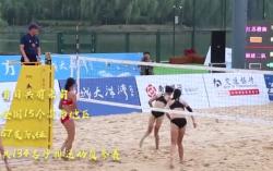 全国沙滩排球锦标赛在盐开幕,速来观赛吧!