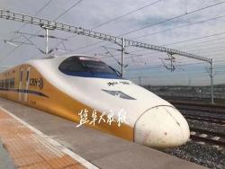 中江網|徐鹽鐵路鹽城段兩站房展新姿 已進入內外裝潢階段