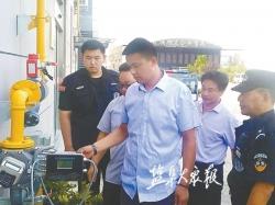 """检测电磁阀、整治停车秩序、带领保安人员""""军训""""—— 转业士官争做单位""""好管家"""""""