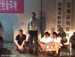 一起交通事故,一家3人被拘!看完表示这处罚没毛病