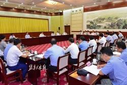 坚持问题导向 从严从实从细抓好安全生产 市安委会召开全体人员(扩大)会议
