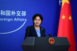 外交部:针对美国日前对中国外交人员设限的做法中国已采取反制措施