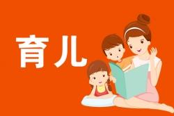 夏季儿童常见疾病预防小妙招