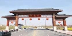 好消息!大豐區恒北村入選第一批全國鄉村旅游重點村