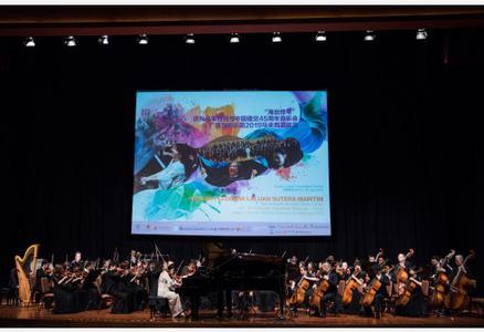 """""""海丝传琴""""庆祝马中建交45周年音乐会在吉隆坡举行"""