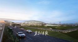 構建開放大通道 建設美麗新鹽城——寫在鹽城至韓日國際全貨機航線開通之際