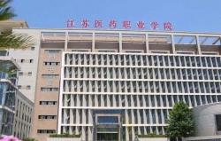 江蘇醫藥職業學院首次面向社會人員招生 康復治療師人才全國緊缺