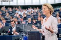 掠夺性定价伤害竞争对手,欧盟对高通处以2.42亿欧元罚款