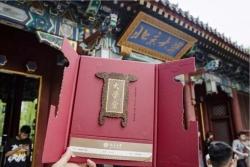 北京大学发出3800多封本科录取通知书