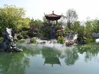 """北京世园会迎来""""广东日"""""""