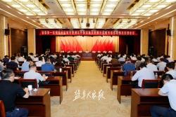 省委第一巡视组向东台亭湖反馈巡视情况