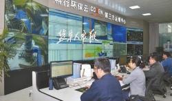 【新时代 新作为 新篇章】江苏盐城:高端节能环保产业激活绿色经济
