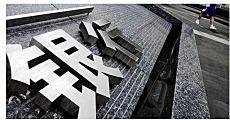 央行对中小银行定向降准,可释放长期资金约4000亿元
