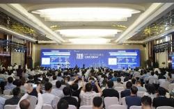 2019年IMT-2020(5G)峰会在北京召开
